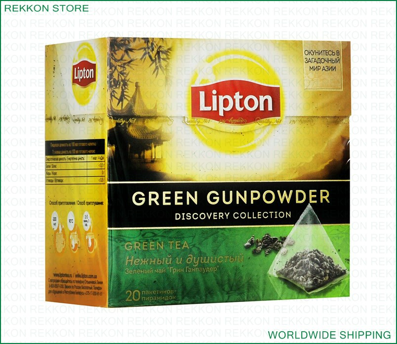 the best lipton discovery collection green gunpowder tea 20 pyramids bags box ebay. Black Bedroom Furniture Sets. Home Design Ideas
